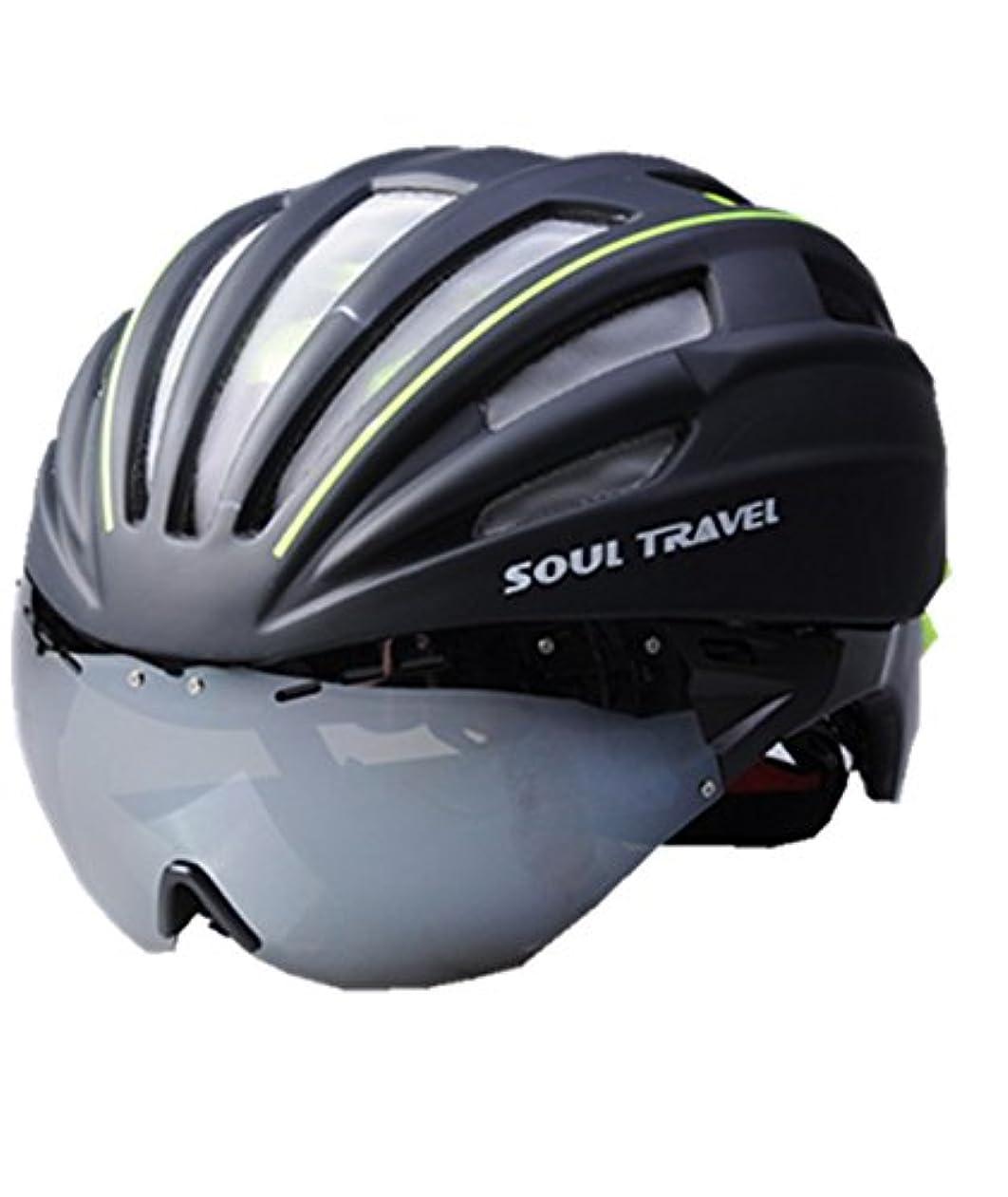 抜け目がない津波ベットSOUL TRAVEL 成人用 自転車 ヘルメット超 軽量 サイクリング ヘルメットスポーツ ヘルメット ロードバイク自転車 ヘルメット マウンテンバイク帯ゴーグル ヘルメット 大人用/男女兼用/通気/高剛性