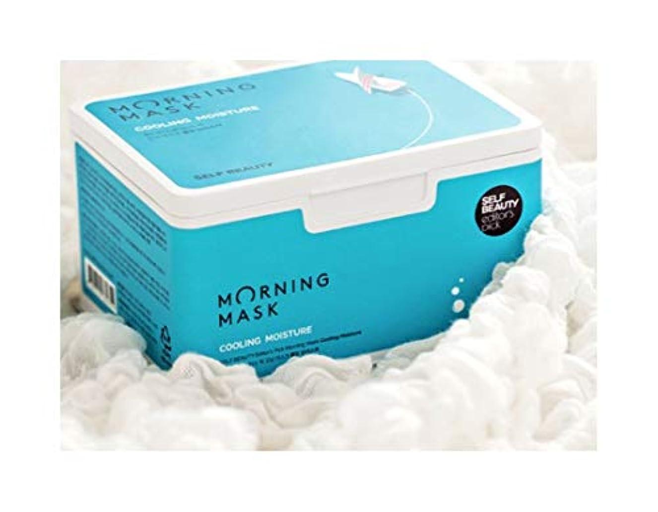 部分類推誤Self Beauty Morning Mask Cooling Moisture 1Box/30Sheet メイク前モーニングマスク、クーリングパック(海外直送品)