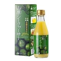 山原シークワーサー 果汁100%(300ml)×24本セット