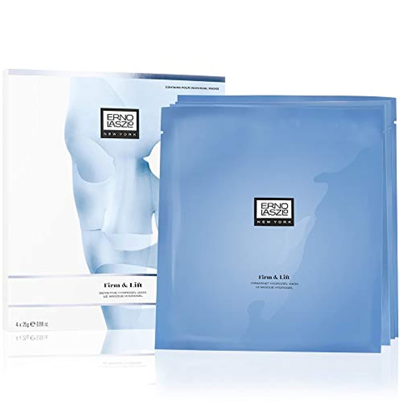 つぼみ急速な影響するFirm & Lift Firmarine Hydrogel Mask