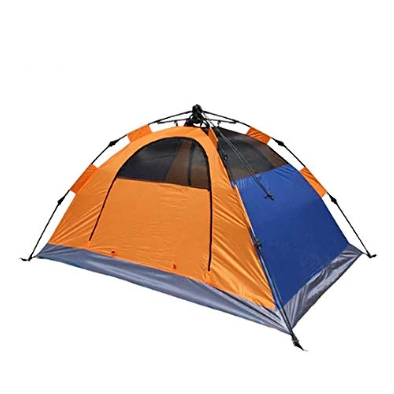 雄弁な有害アレルギー性野生のキャンプの自動テントのためのMHKBD-JP 2人の屋外のテント キャンプテント (色 : オレンジ)