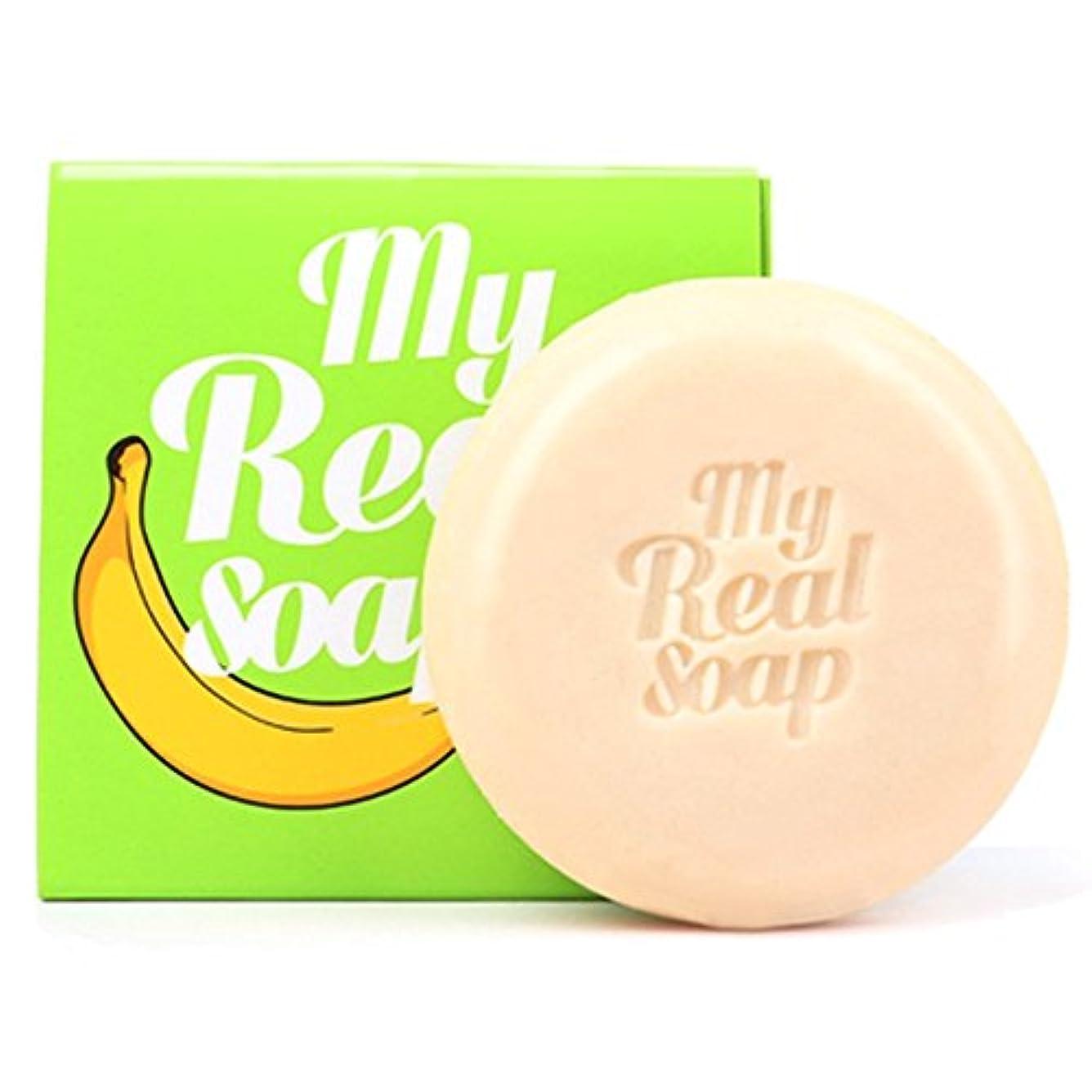 バナナソープ 泡網セット 角質除去 毛穴収縮 刺激ない 角質緩和 せっけん 石鹸 banana オーガニック 香り