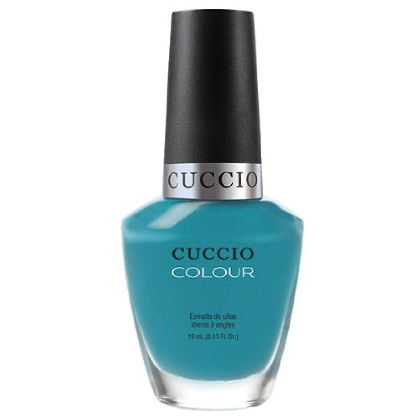 放散する矛盾する紳士気取りの、きざなCuccio Colour Gloss Lacquer - Grecian Sea - 0.43oz / 13ml