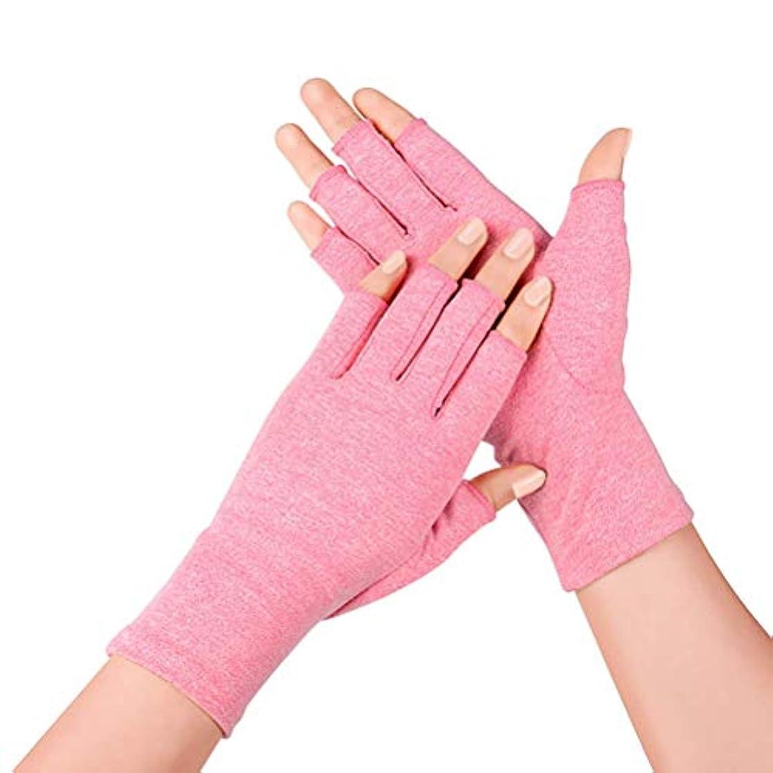 快適慎重に褒賞関節炎手袋スポーツ銅ファイバー看護ハーフフィンガーグローブリハビリトレーニング関節炎圧力手袋 (Color : Pink, Size : M)