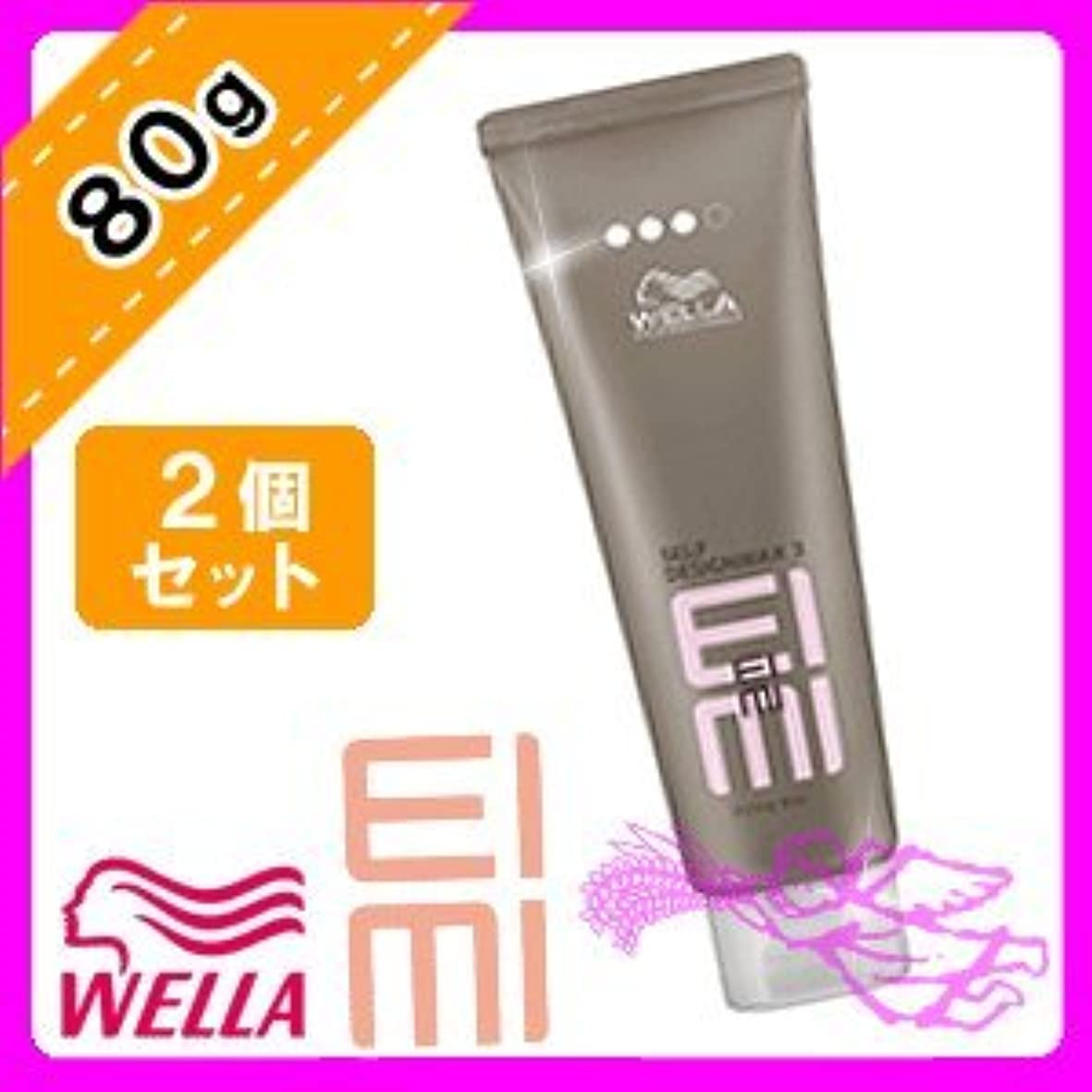 サーバ偏見湿気の多いウエラ EIMI(アイミィ) セルフデザインワックス3 80g ×2個 セット WELLA P&G