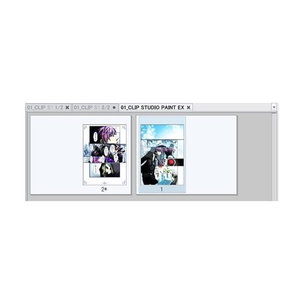 セルシス CLIP STUDIO PAINT EXの紹介画像3