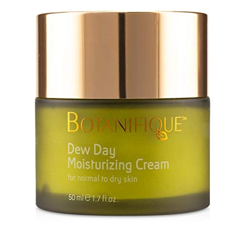 外側ジョガーバイバイBotanifique Dew Day Moisturizing Cream - For Normal to Dry Skin 50ml/1.7oz並行輸入品