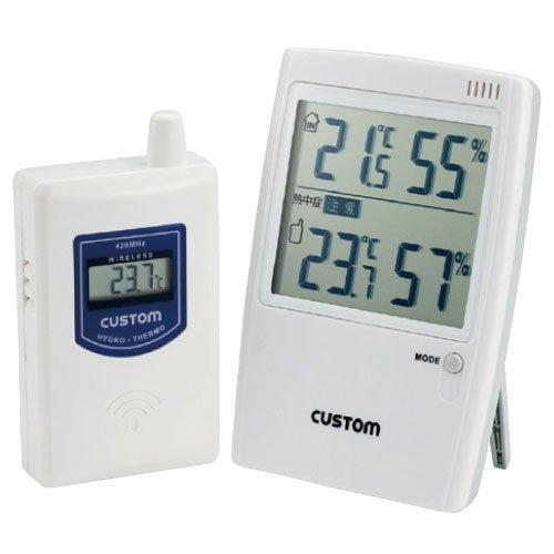 カスタム (CUSTOM) 無線温湿度モニター(熱中症警告インジケーター付) 気温(親機/子機)/湿度(親機/子機)/熱中症指数レベル(親機/子機)表示対応 通信距離最大80m HI-01RF