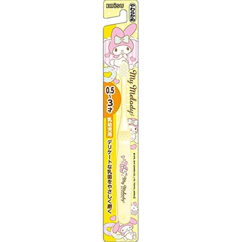 知覚バーチャル植木MK マイメロディハブラシ 乳幼児用 乳幼児用