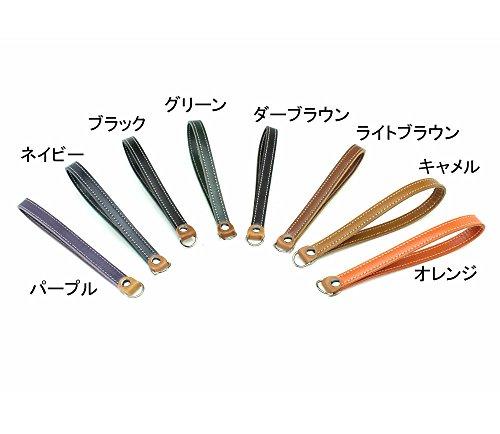レザーハンドストラップ の色を選んでください/ネイビー スマートフォン ハンドストラップ  本革 レザー ネイビー