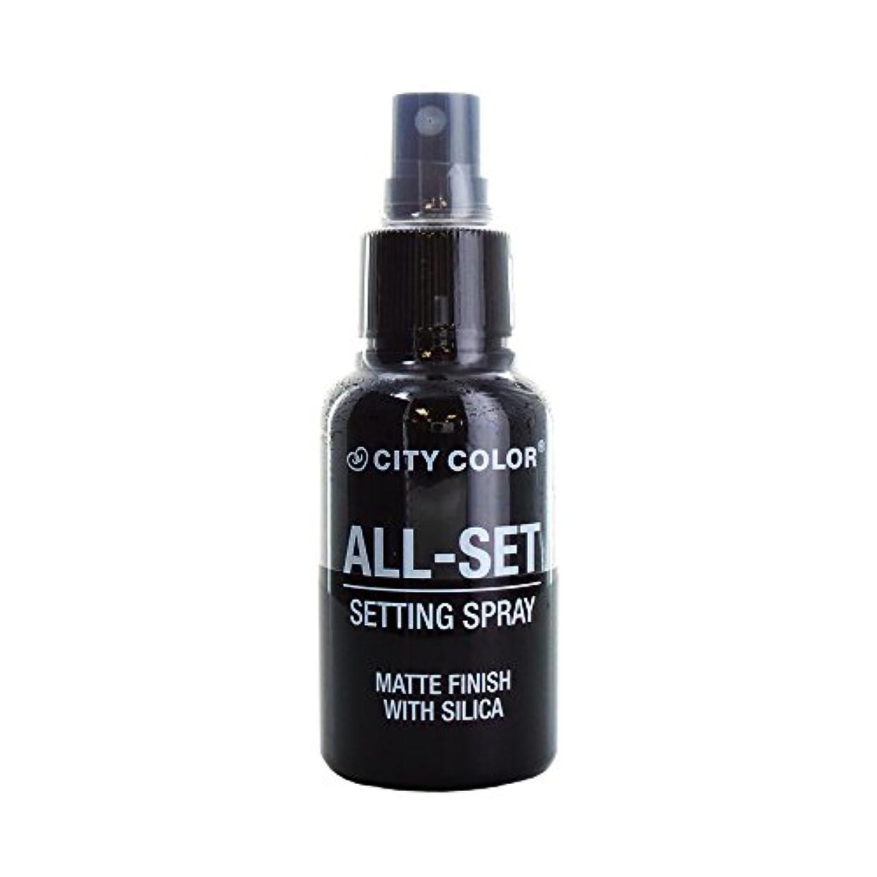 裏切るきらめく美的(3 Pack) CITY COLOR All-Set Setting Spray (並行輸入品)