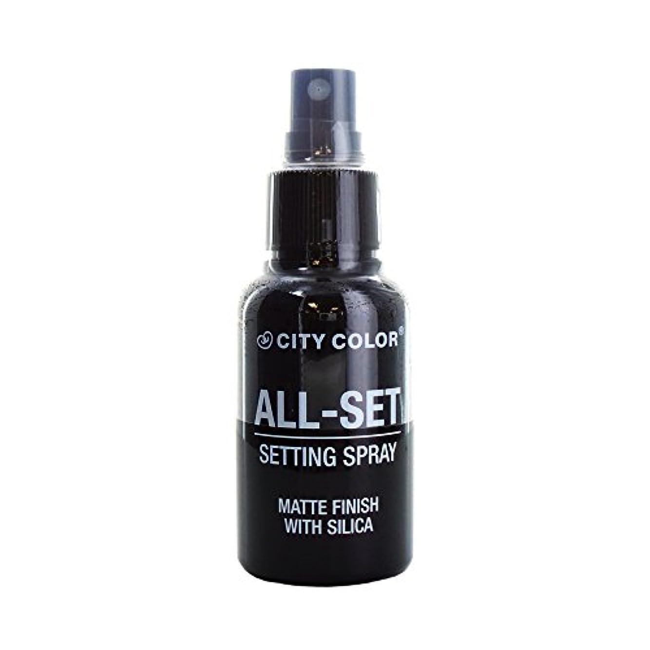 風味カロリー運動する(3 Pack) CITY COLOR All-Set Setting Spray (並行輸入品)