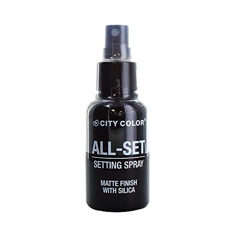 説明するこねるインフラ(3 Pack) CITY COLOR All-Set Setting Spray (並行輸入品)