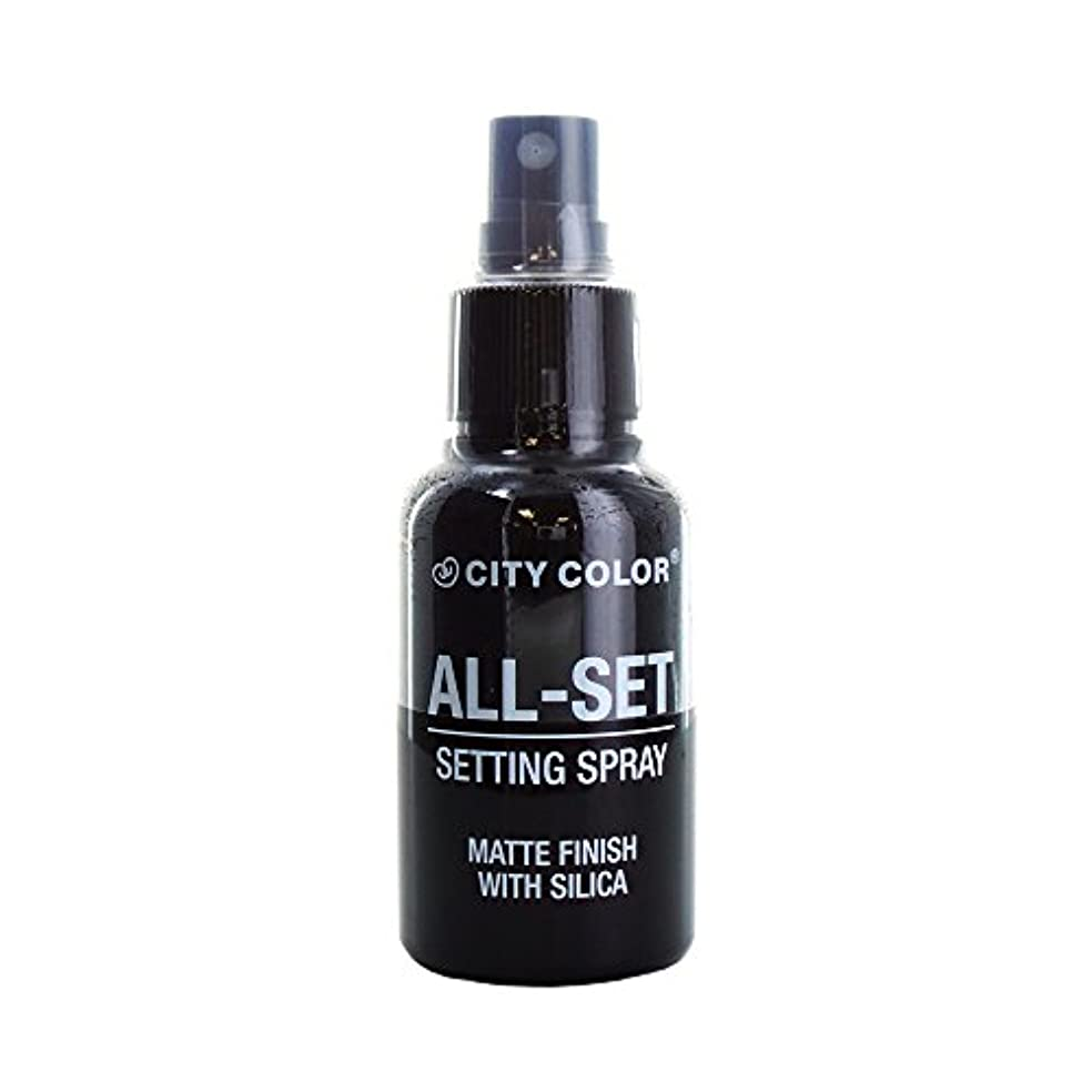 ロイヤリティ平日休憩する(3 Pack) CITY COLOR All-Set Setting Spray (並行輸入品)