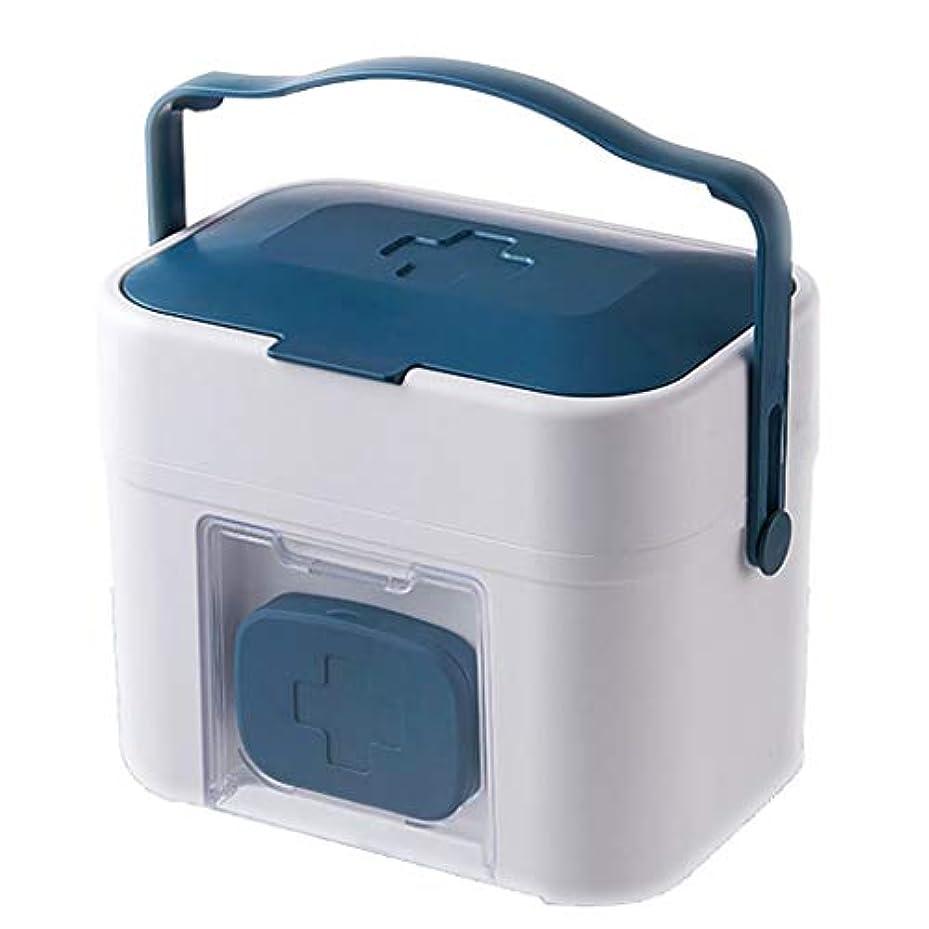 巧みな地震反発する薬収納ボックス、2層ABS応急処置キットボックスケースポータブルハンドル付き医療収納ボックス&取り外し可能な小さなピルボックス-37x19x22cm