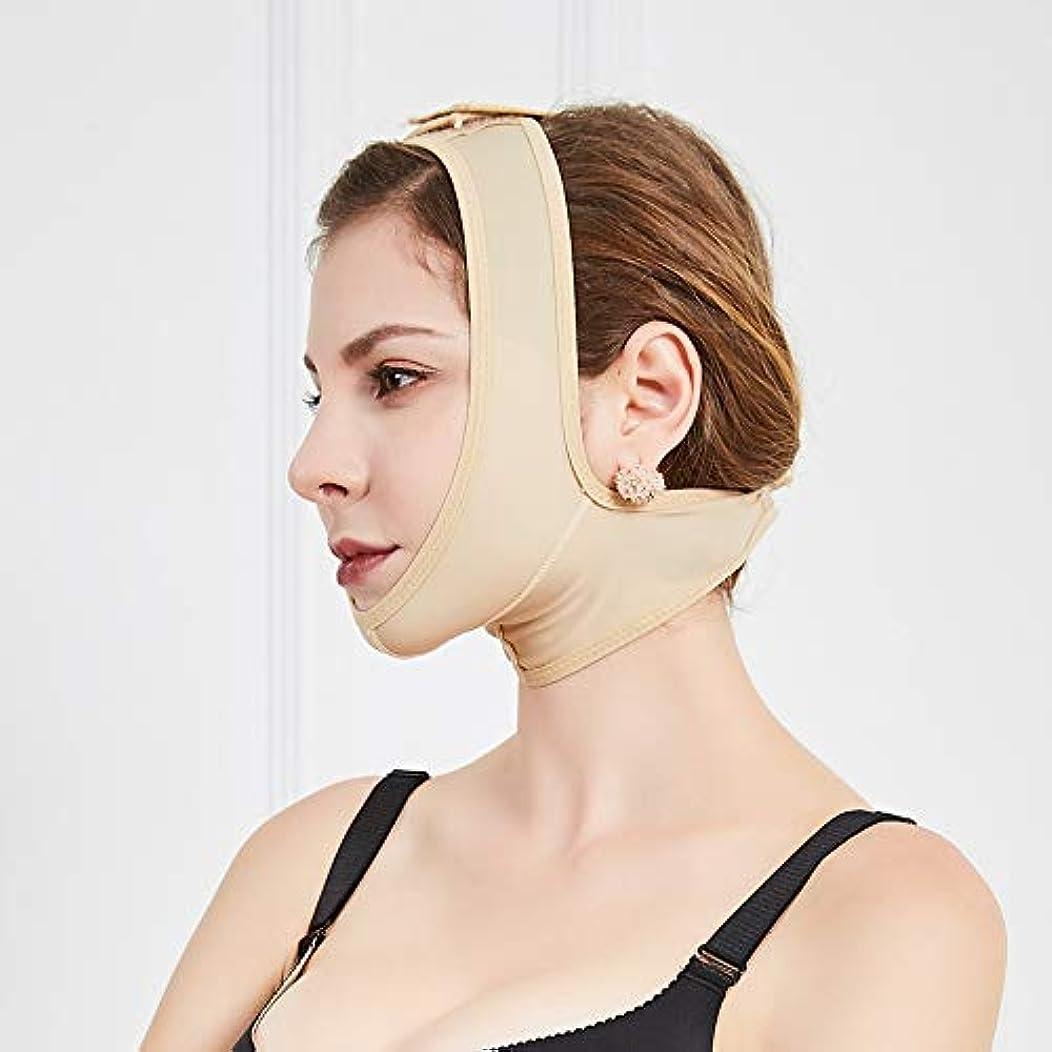 頭痛残酷頑張るフェイスリフティングベルト、美容シン直面フードジョーセットV-顔アーティファクト二重あごプルアップシェーピング、2つのスタイル、5つのサイズ (Color : B, Size : Xl)