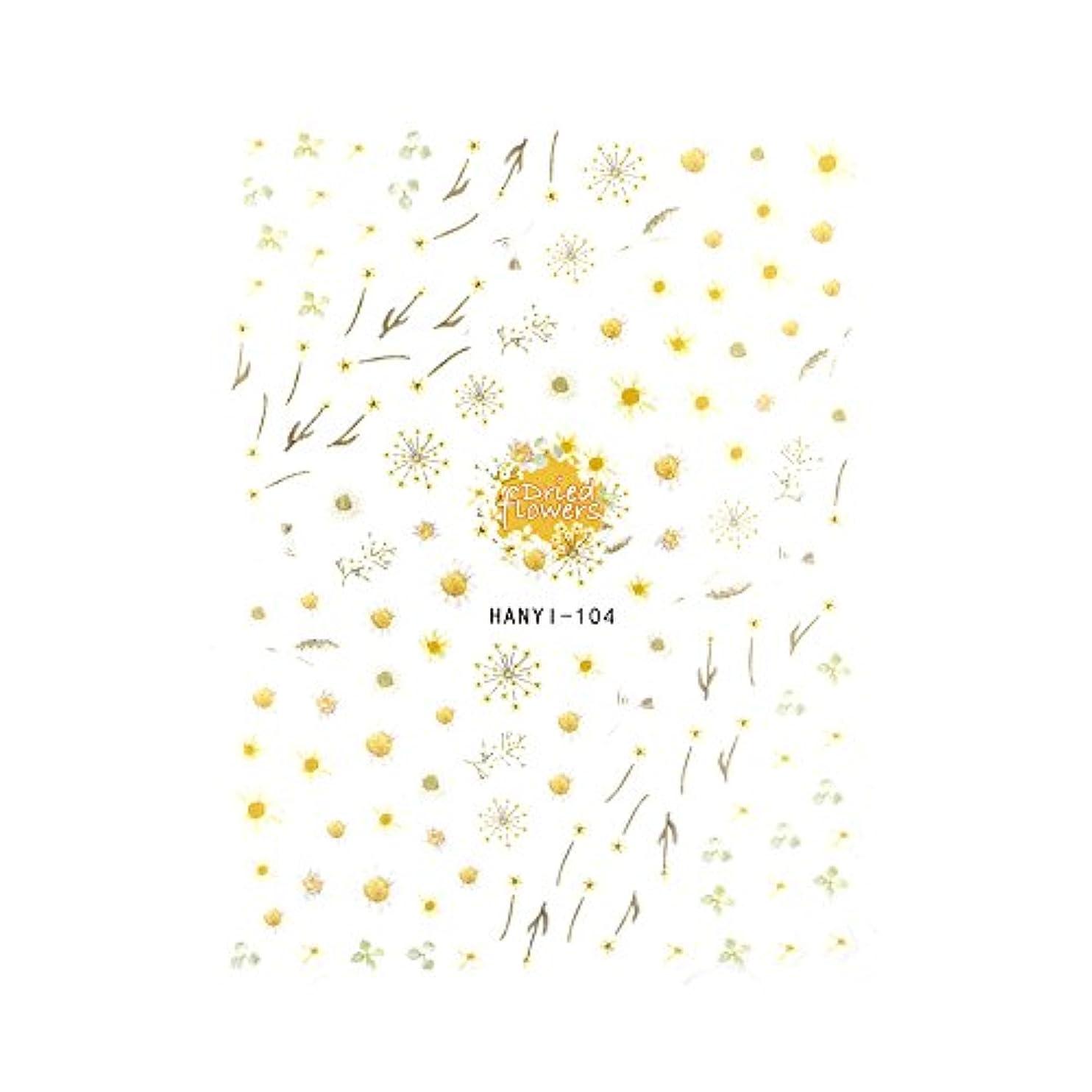 パキスタン人ビールフラグラント【HANYI-104】アイボリードライフラワーシール ドライフラワーネイル 花柄ネイル フルール 春ネイル ニュアンスネイル 押し花