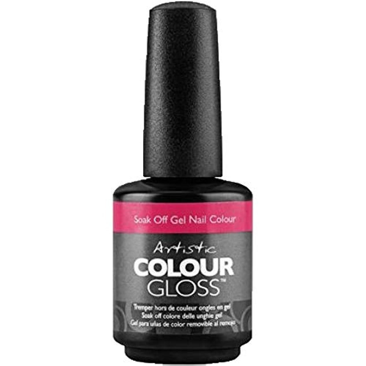 件名裁定池Artistic Colour Gloss - Get Your Own Man-i - 0.5oz / 15ml