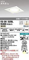 オーデリック/高気密SB形ダウンライト OD361323BL