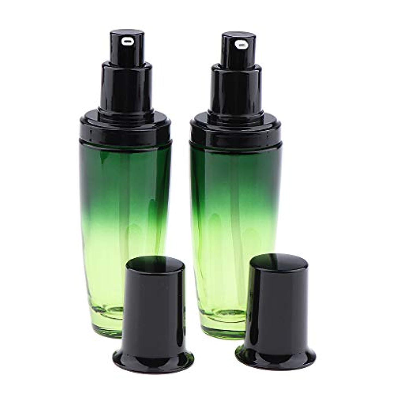 階おなじみの常識2個 ポンプボトル ガラスボトル メイクコンテナ クリームジャー 旅行小物 3サイズ選べ - 50ミリリットル