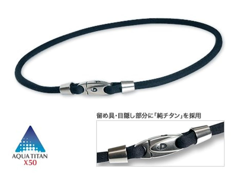 手順優しさ腹部ファイテン RAKUWAネックX50 ハイエンドメタルトップ 50cm