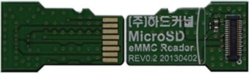 eMMC Adapter