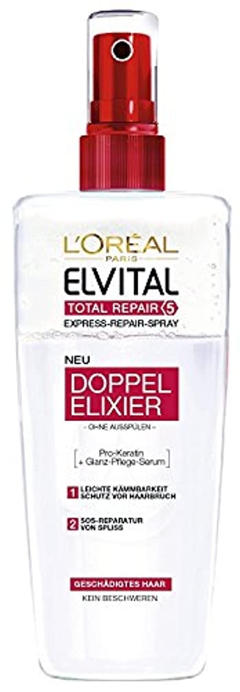 エンティティ受取人送料L'Oréal Paris Elvital Total Repair 5 Biphase Kur, 200 ml