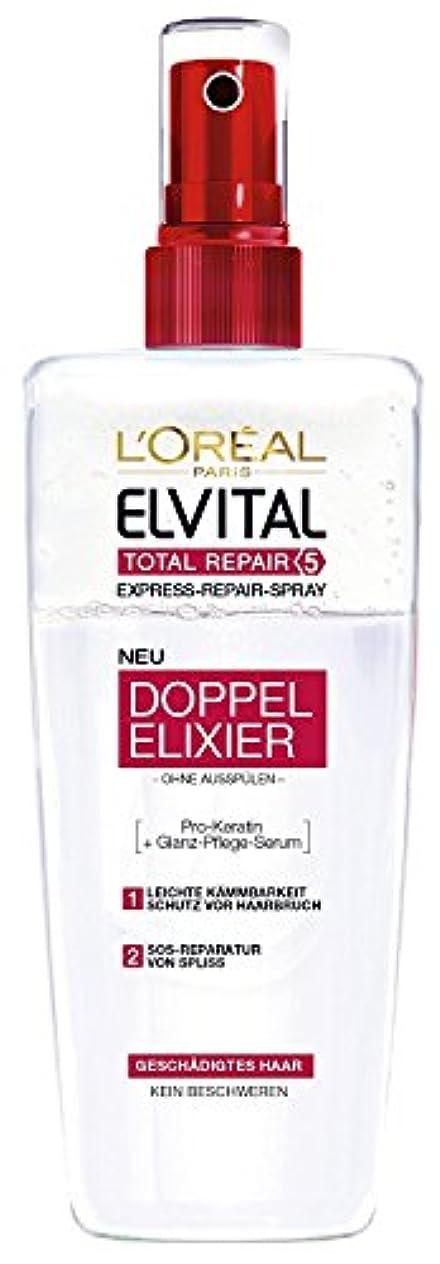 クリップ蝶その威するL'Oréal Paris Elvital Total Repair 5 Biphase Kur, 200 ml