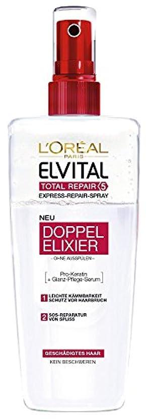 わな会議吸収するL'Oréal Paris Elvital Total Repair 5 Biphase Kur, 200 ml