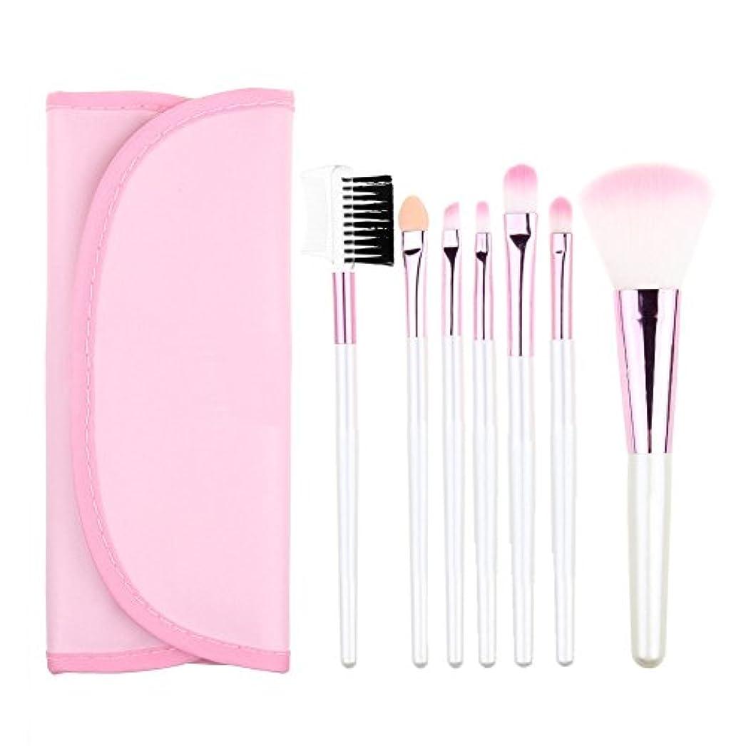 (プタス)Putars メイクブラシ メイクブラシセット 7本セット 15cm ピンク 化粧ブラシ ふわふわ お肌に優しい 毛量たっぷり メイク道具 プレゼント