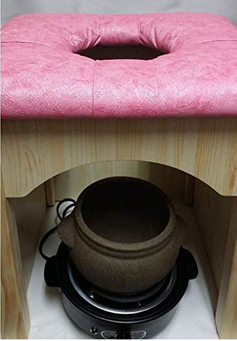 変色する野ウサギカバー小鉢を利用した自宅よもぎ蒸しセット、、よもぎ蒸し専門店サロン用のよもぎ蒸しセットを個人に販売します. ヨモギ蒸し服の色は選択,2番カーキの色