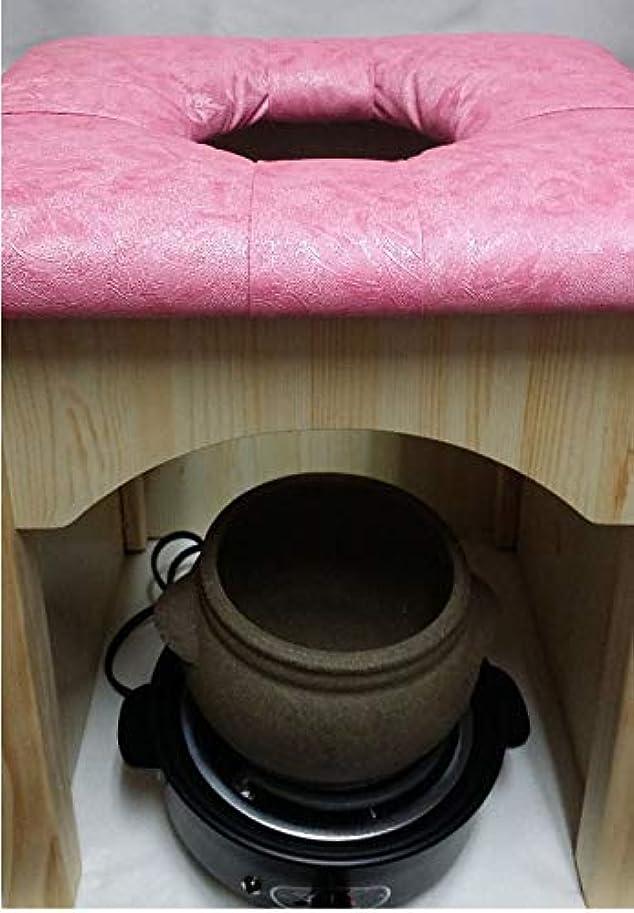 小鉢を利用した自宅よもぎ蒸しセット、、よもぎ蒸し専門店サロン用のよもぎ蒸しセットを個人に販売します. ヨモギ蒸し服の色は選択,2番カーキの色
