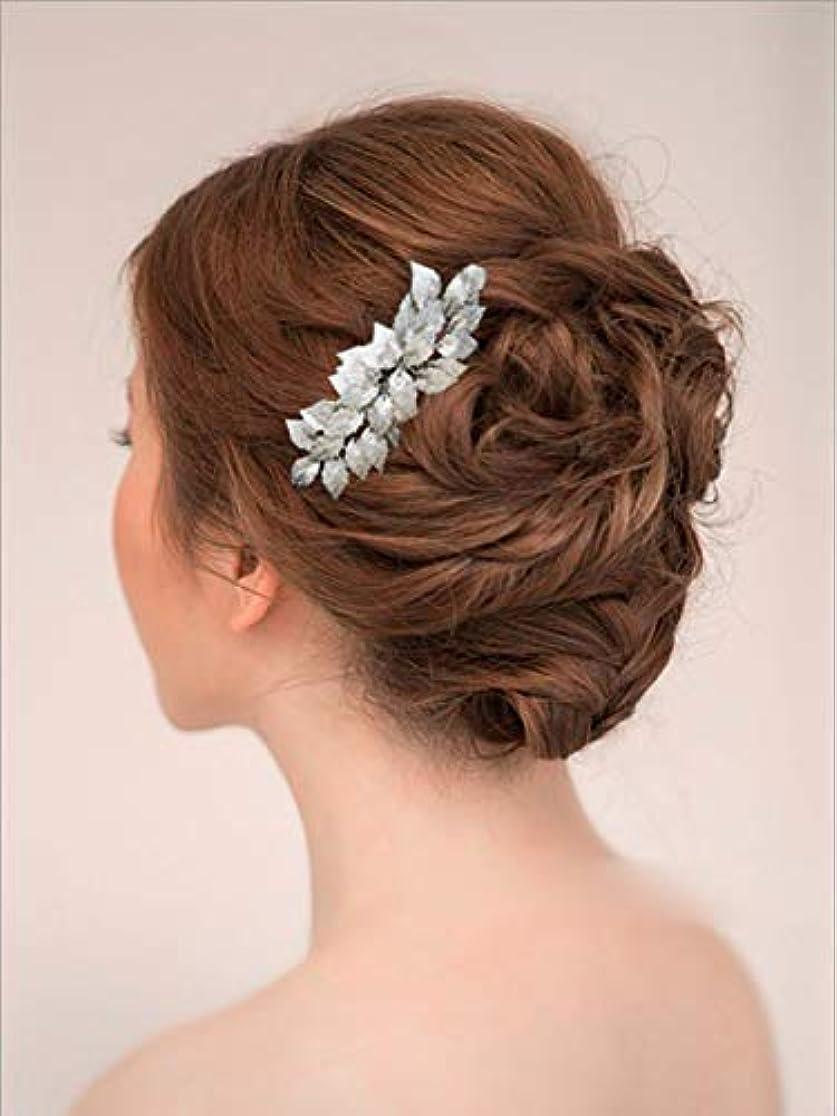 編集者鉛筆倒産Yean Bride Wedding Hair Comb Leaves Bridal Hair Comb Accessories for Bride and Bridesmaid (Silver) [並行輸入品]