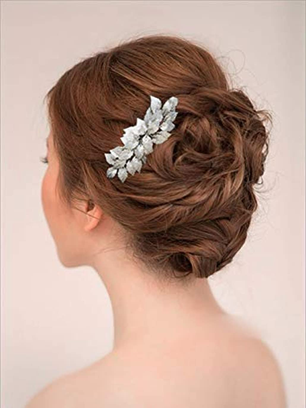 安定しました超高層ビル情緒的Yean Bride Wedding Hair Comb Leaves Bridal Hair Comb Accessories for Bride and Bridesmaid (Silver) [並行輸入品]