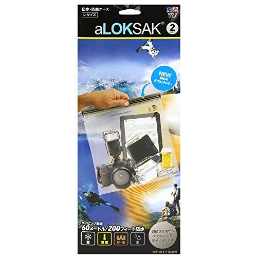 LOKSAK(ロックサック) 防水マルチケース L ALOKD2-12X12-2