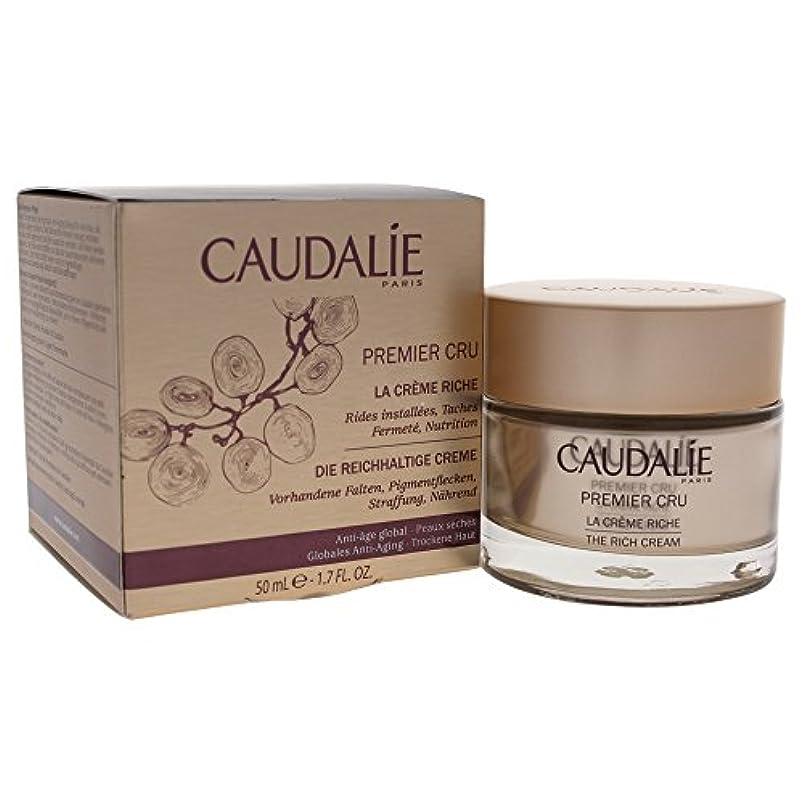 効率的に傷つきやすい最高コーダリー(CAUDALIE) プルミエ クリュ リッチ クリーム 50ml [並行輸入品]