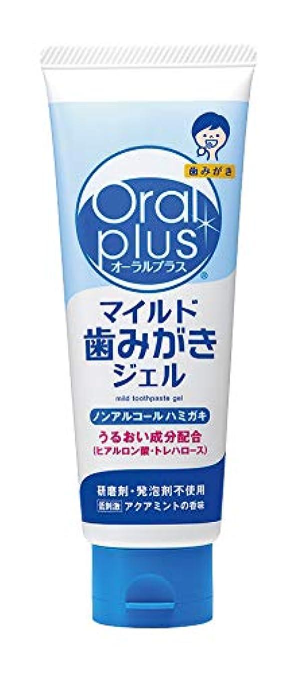 ようこそ化合物カバー口腔用ジェル 歯みがきジェル100G ??????????(24-7716-01)【フードケア】[12個単位]