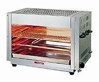 ガス赤外線上火式グリラーシングルタイプ AS-1031 LPガス