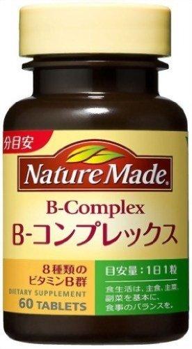 ネイチャーメイド B-コンプレックス 60粒