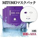 【MC001】紫根+AHAマスクパック?/10枚/★日本生産 2つの成分がたっぷりと★シートマスク パックぷるるん?