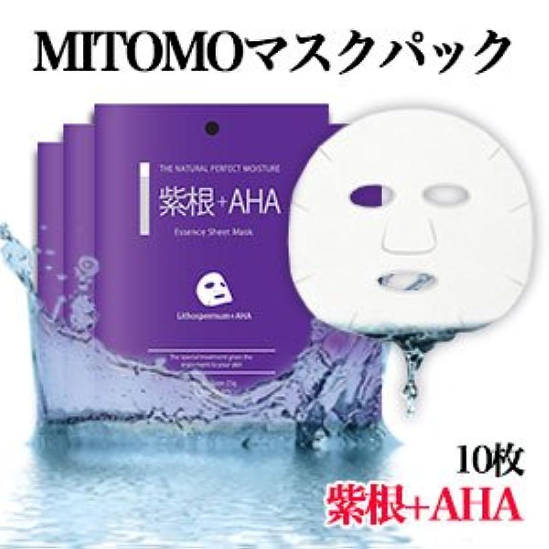 風テセウス眩惑する【MC001】紫根+AHAマスクパック?/10枚/★日本生産 2つの成分がたっぷりと★シートマスク パックぷるるん?