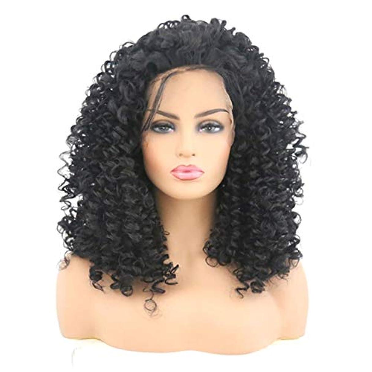 欲しいです可能タクシーKerwinner 女性のためのフロントレース黒かつら小体積波状の短い巻き毛のかつら