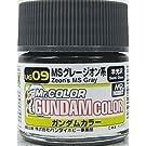 ガンダムカラー MSグレージオン系 UG09 【HTRC 3】