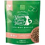 WITH GREEN DOG(ウィズ・グリーンドッグ)Yum Yum Yum!(ヤムヤムヤム) ドライタイプ 犬用 2kg