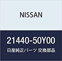 NISSAN (日産) 純正部品 コツク ウオーター ドレーン 品番21440-50Y00