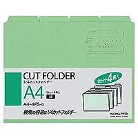 == まとめ == / コクヨ / 1/4カットフォルダー / カラー / A4 / 緑 / A4-4FS-G / 1パック == 4冊 == / - ×15セット -