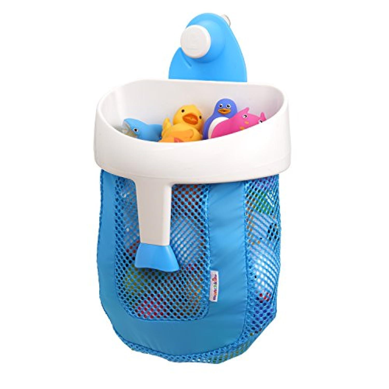 Bath Toy - Munchkin - Super Scoop New 15196