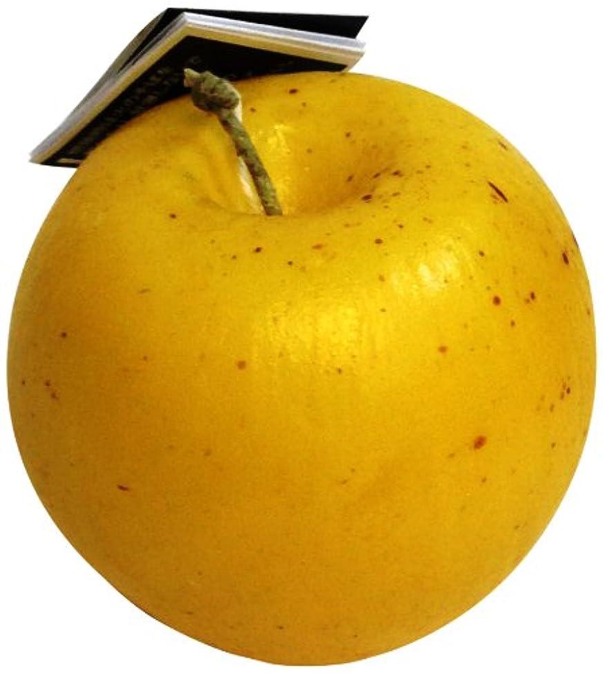 意味のあるクラシカルラッチニミティッドフルーツキャンドル ジャパニーズペアー ラージ