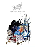 Royz THE BEST 2009-2019【初回限定盤:A】(通常1~2か月以内に発送)