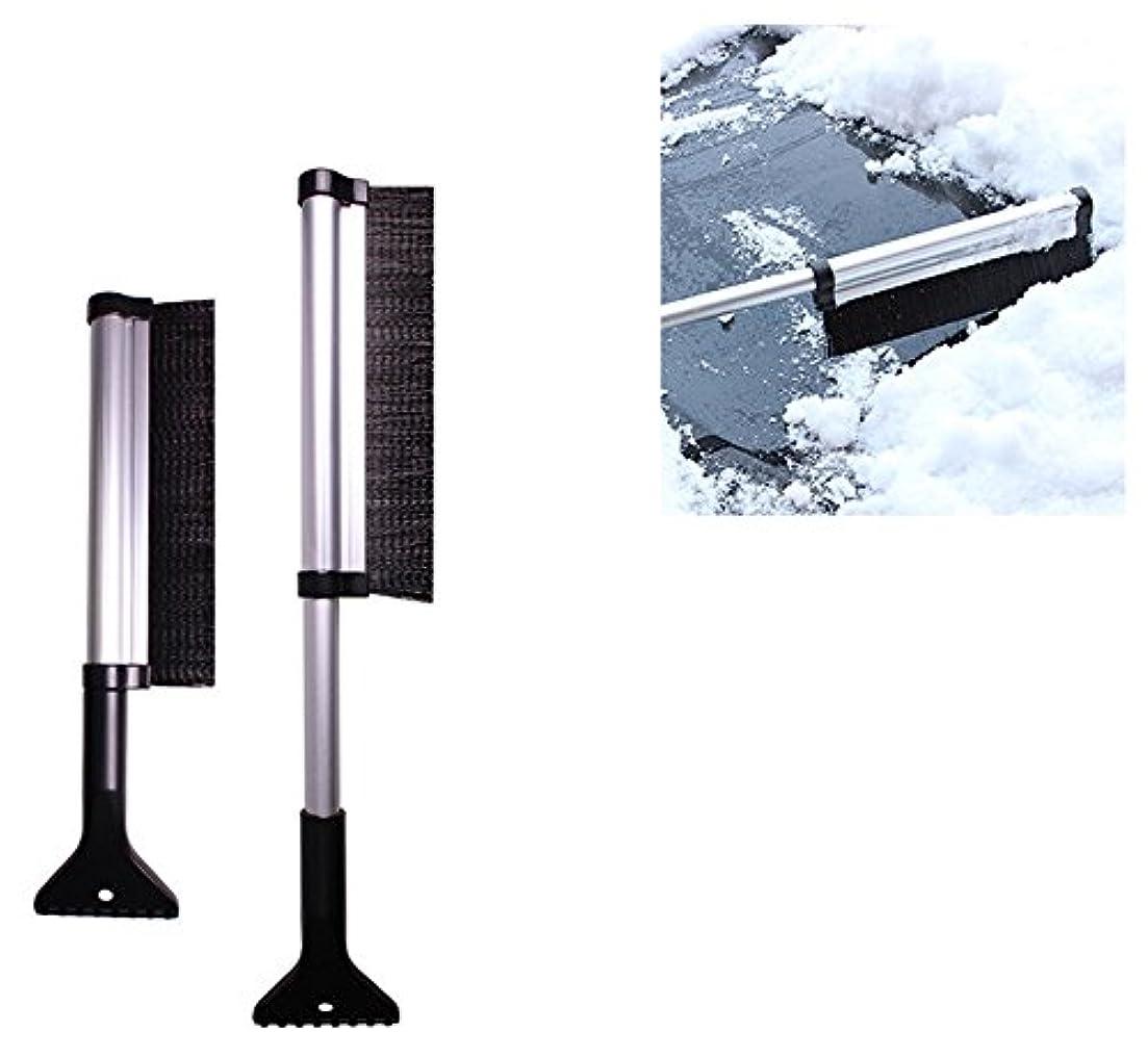 掃く受信華氏アルミニウム合金拡張可能雪ブラシポータブルIce Scraperショベル車トラック用Windows冬雪リムーバーアクセサリー( 1パック/ 2 - Pack )